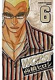 WORST(6) (少年チャンピオン・コミックス)
