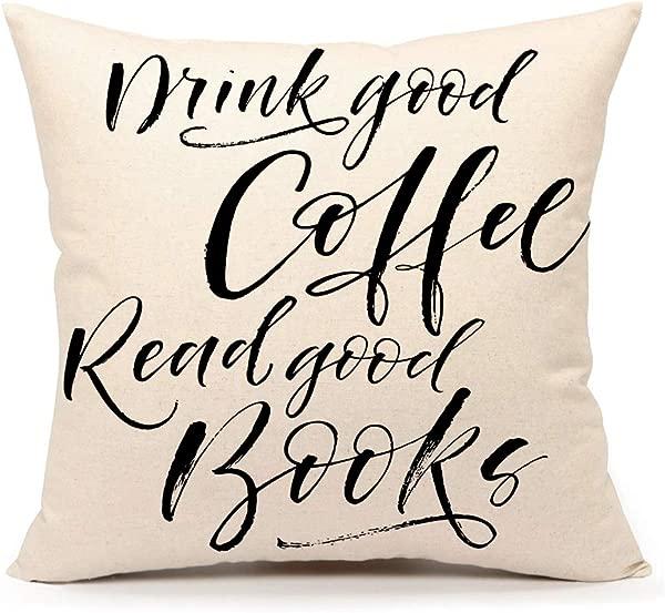 第四情感书情人语录扔抱枕套靠垫套棉麻 18x18 英寸喝好咖啡读好书