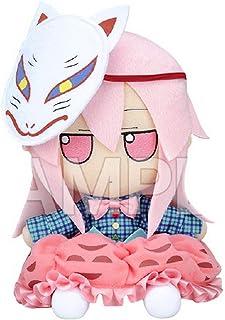 Gift Touhou Plush Series 25 Mashikokoro Plush Toy