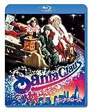 サンタクロース [Blu-ray] image