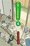 Yotsuba&!, Vol. 4