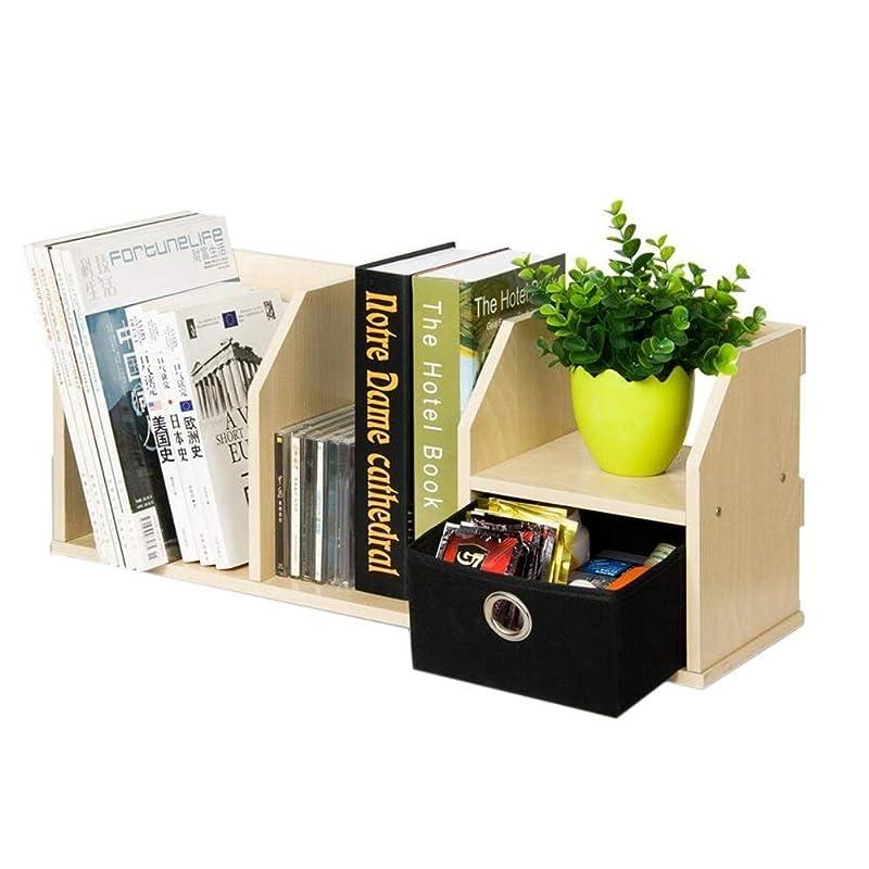 暗唱する個人的に堤防Selm 引き出しテーブルディスプレイ棚作業収納ボックス付きのデスクトップの本棚カウンタートップ本棚 (Color : C)