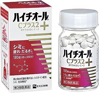 【第3類医薬品】ハイチオールCプラス2 180錠