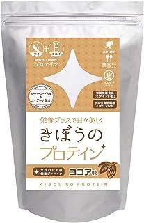 酒本舗はな きぼうのプロテイン 360g(1回5〜15g 36回分) ココア味