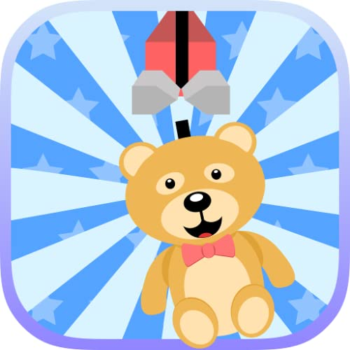 『Cut The Prize – Exciting Rope Cutting Prize Winning Arcade Game』の1枚目の画像