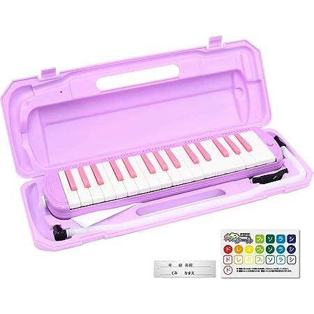 KC キョーリツ 鍵盤ハーモニカ メロディピアノ 32鍵 ラベンダー P3001-32K/LAV (ドレミ表記シール・クロス・お名前シール付き)