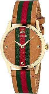 Gucci Unisex G-Timeless - YA1264077 Light Brown One Size