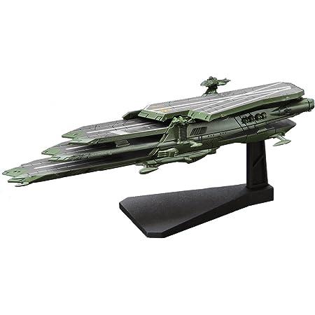 メカコレクション宇宙戦艦ヤマト2199 バルグレイ