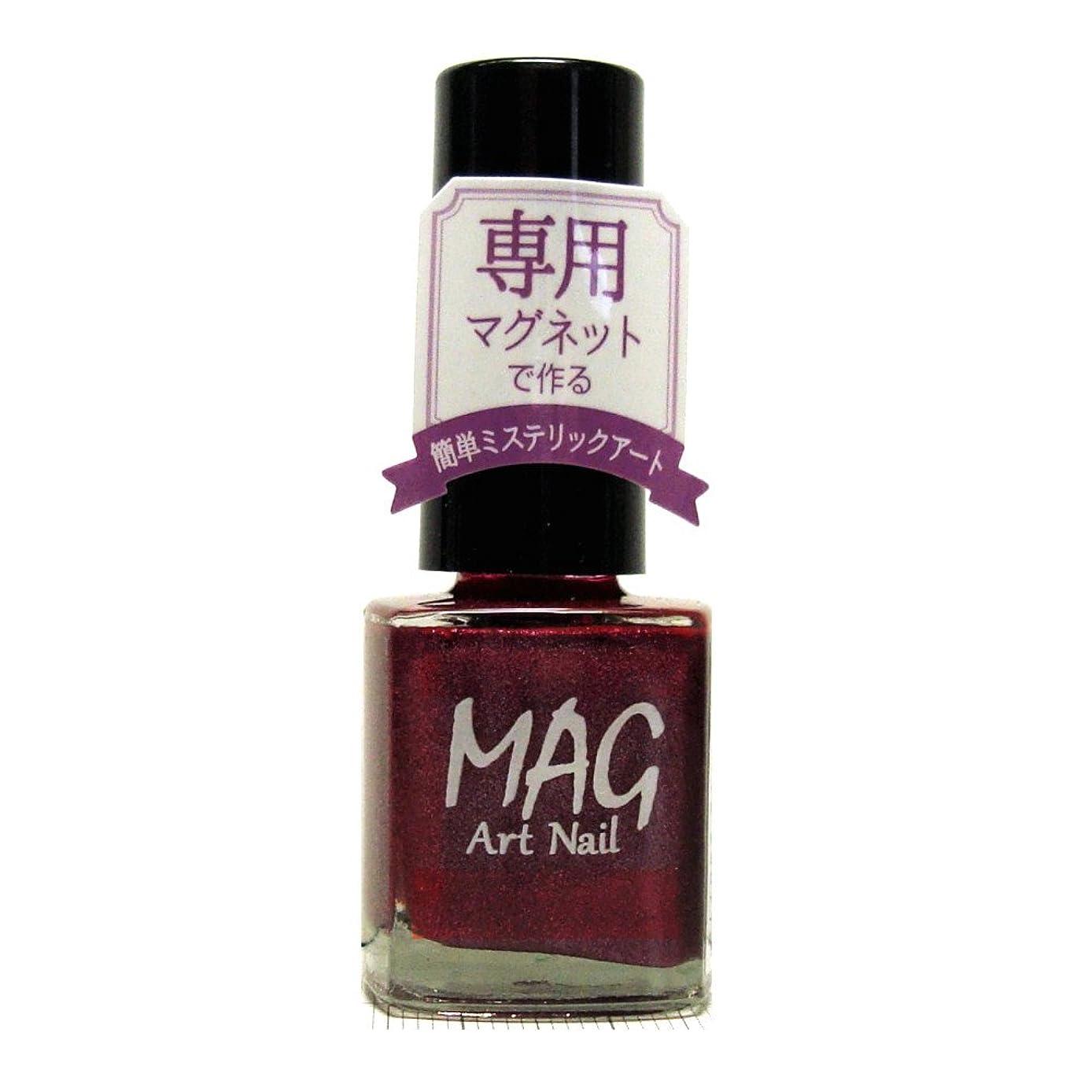お互い公然と競争力のあるTMマグアートネイル(爪化粧料) TMMA1604 ミスティックローズ