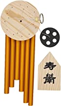 Plusvalue Feng Shui Windchime 6 Pipes / Rods For Positive Vibrations & Energy At Home & Office - Ideal For Diwali & New Year Gift