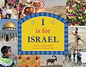I is for Israel (World Alphabets)