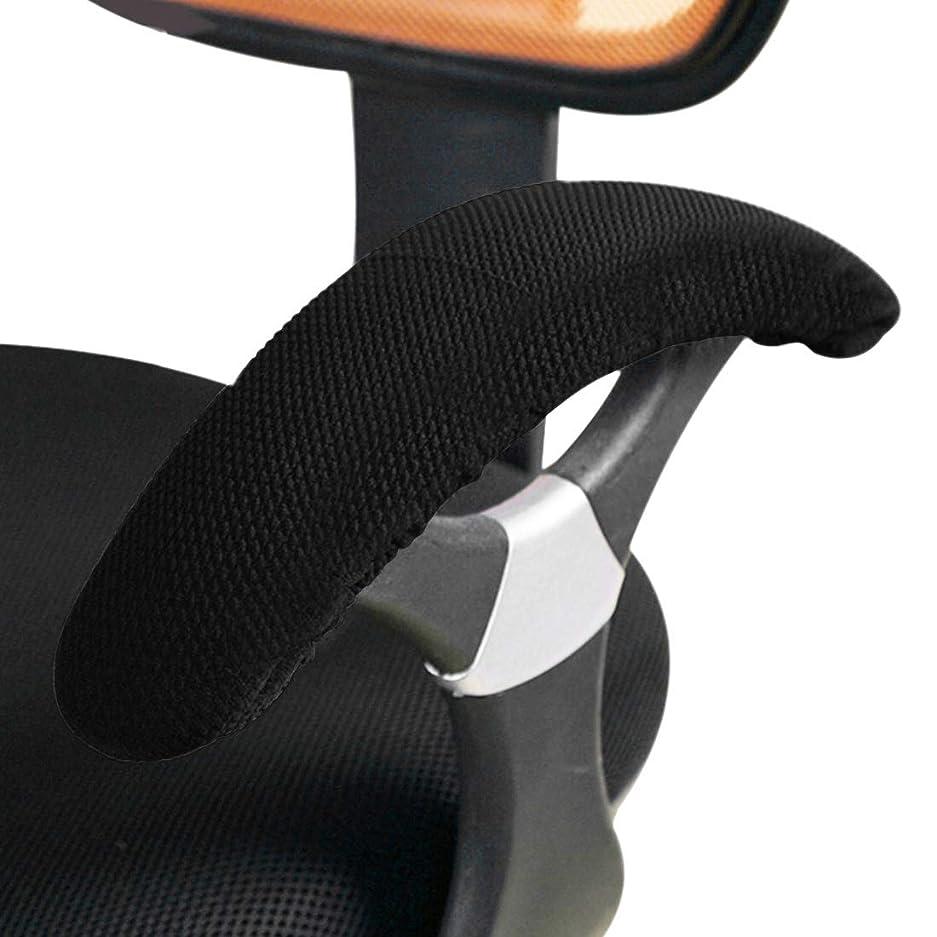 生もっと少なく魂椅子アームレストカバー アームレストカバー 肘/腕保護 弾性アームチェアプロテクター オフィス チェアカバー 椅子の肘掛けカバー 1ペア 2個入り 取り外し可能 人間工学 洗濯簡単 ブラック Pinji