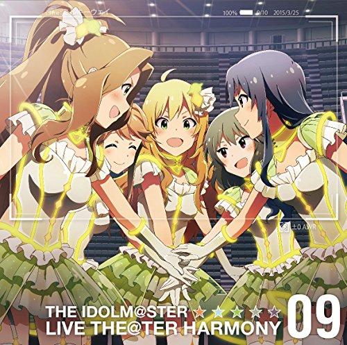 THE IDOLM@STER LIVE THE@TER HARMONY 09 アイドルマスター ミリオンライブ!