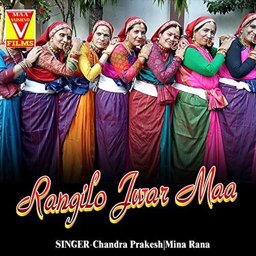 Kaun Desh Band Hai