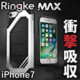 スペックコンピュータ Ringke Max for iPhone7 ローズゴールド 米軍軍用規格 MIL-STD810G-516.6に準拠 アイフォン 7 用 耐衝撃カバー …
