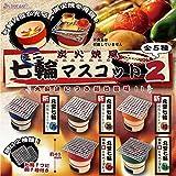 炭火焼風ミニ七輪マスコット2 [全5種セット(フルコンプ)]