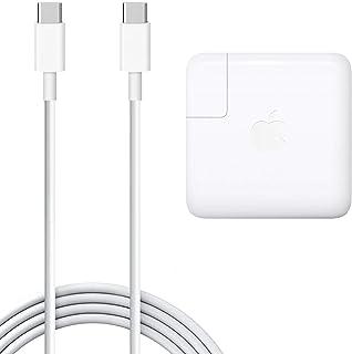 محول طاقة ابل USB C 87 وات لمستخدمي ابل ماك بوك والهواتف الذكية