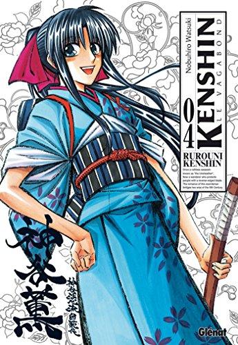 Kenshin Perfect edition - Tome 04