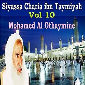 Siyassa Charia ibn Taymiyah Vol 10 (Quran)