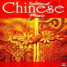 Manchuria Dance