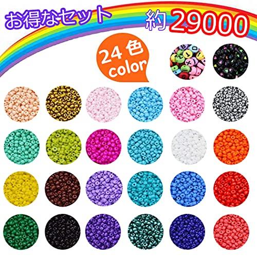 ビーズシードビーズ2mm約29000個アクセサリー手芸24色セットDIY用カラフルビーズ子供女の子大人