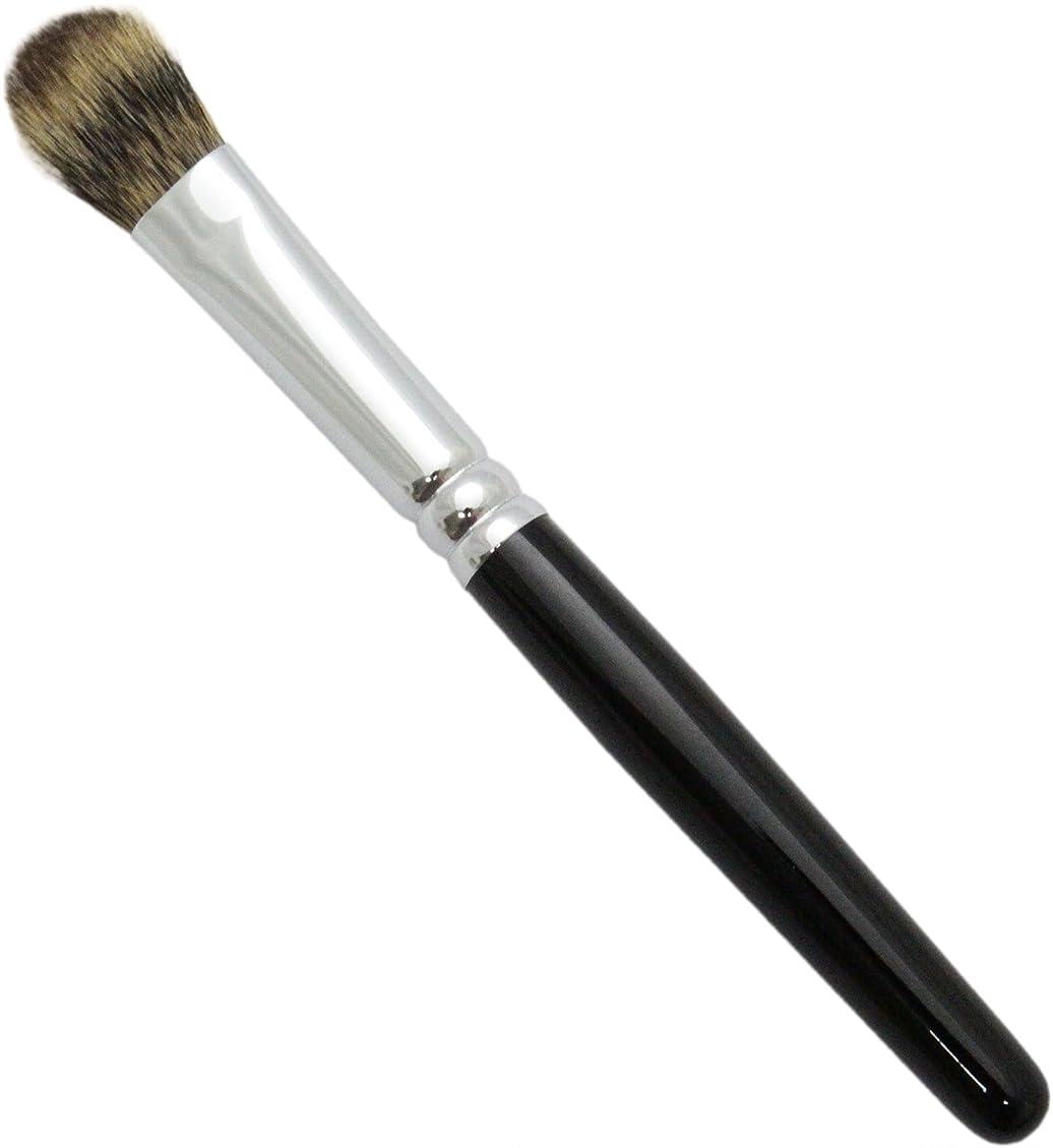 ジャグリング慣性土器熊野筆 メイクブラシ SRシリーズ アイカラーブラシ 松リス毛