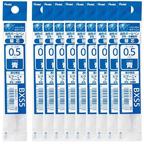 ぺんてる 油性ボールペンリフィル BXS5-C 青 0.5mm (10本セット) XBXS5-C