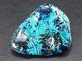 Quantum quattro–Malachite Shattuckite Chrysocola Dioptase–3.3cm