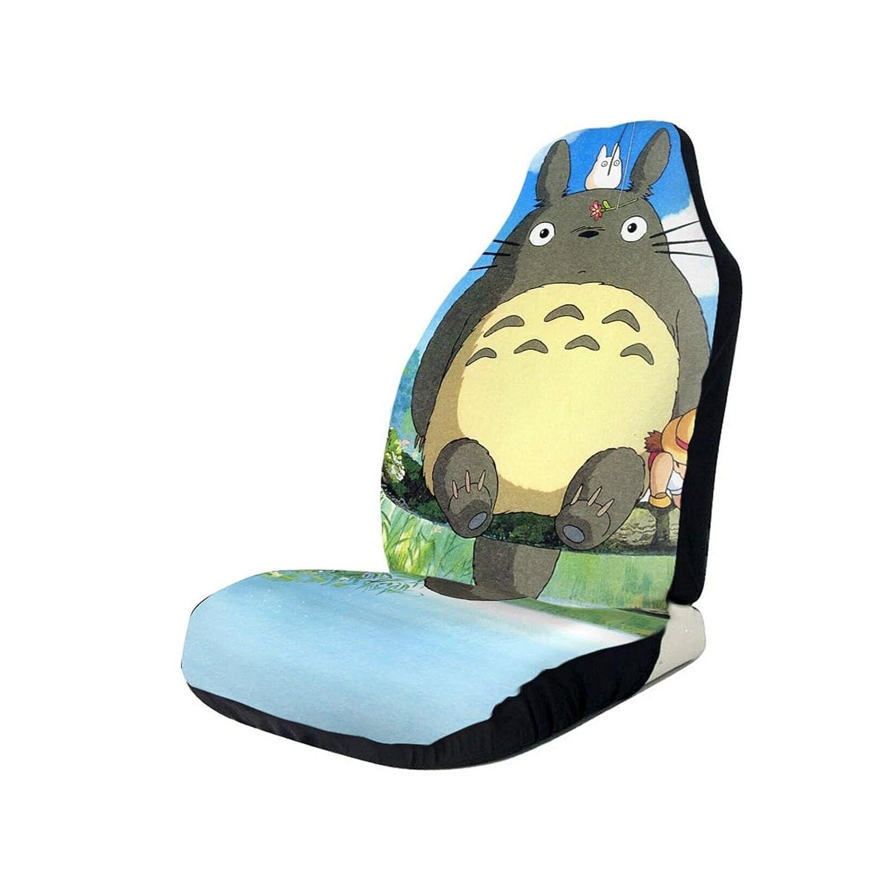 Cavva My Neighbor Totoro Superior Car Seat Set Soldering Full Japanese Anime Covers