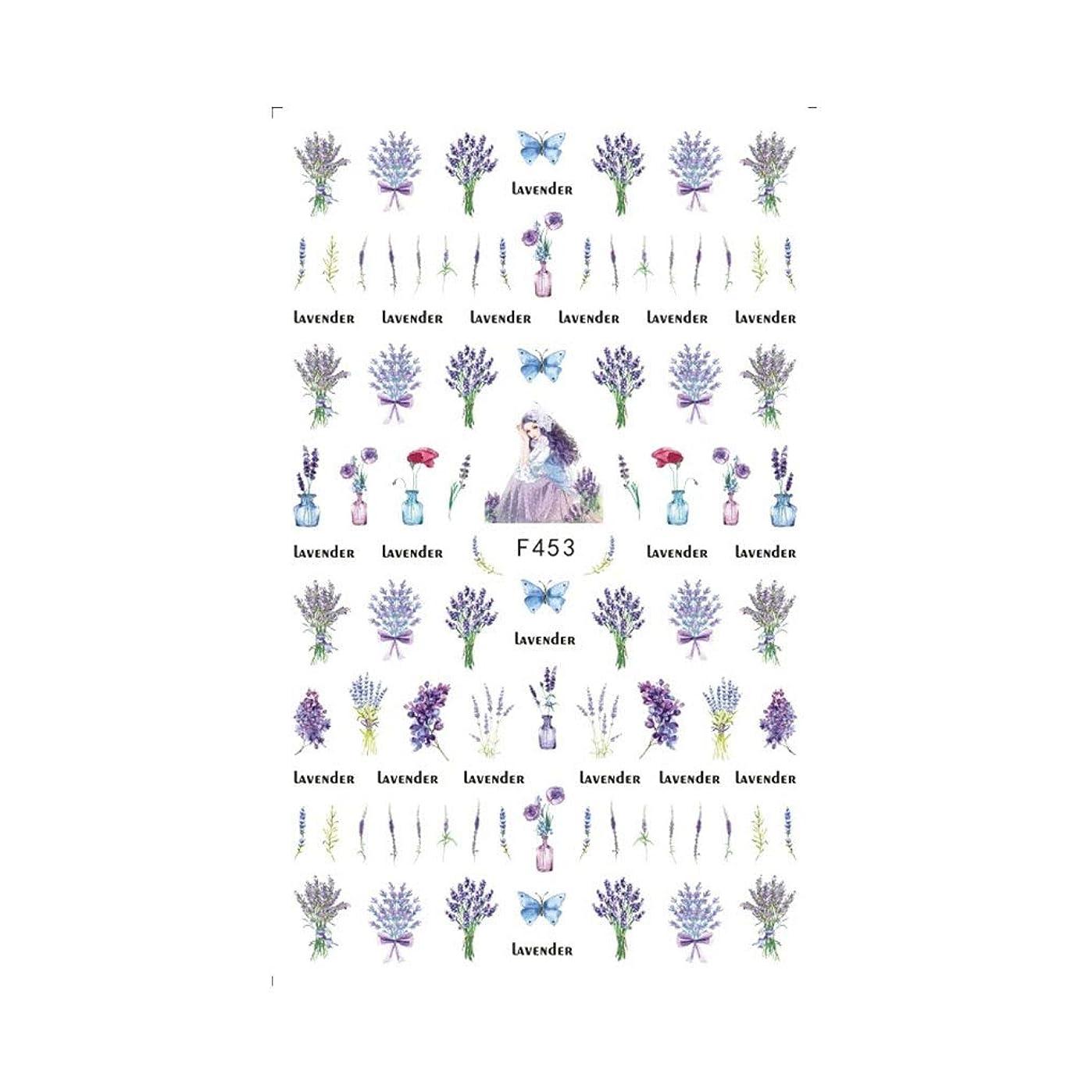 天の適性着服Topfires ネイルシール 3Dデザイン エレガントファッション 花柄ネイルアートシール ウォーターマーク マニキュアデカール