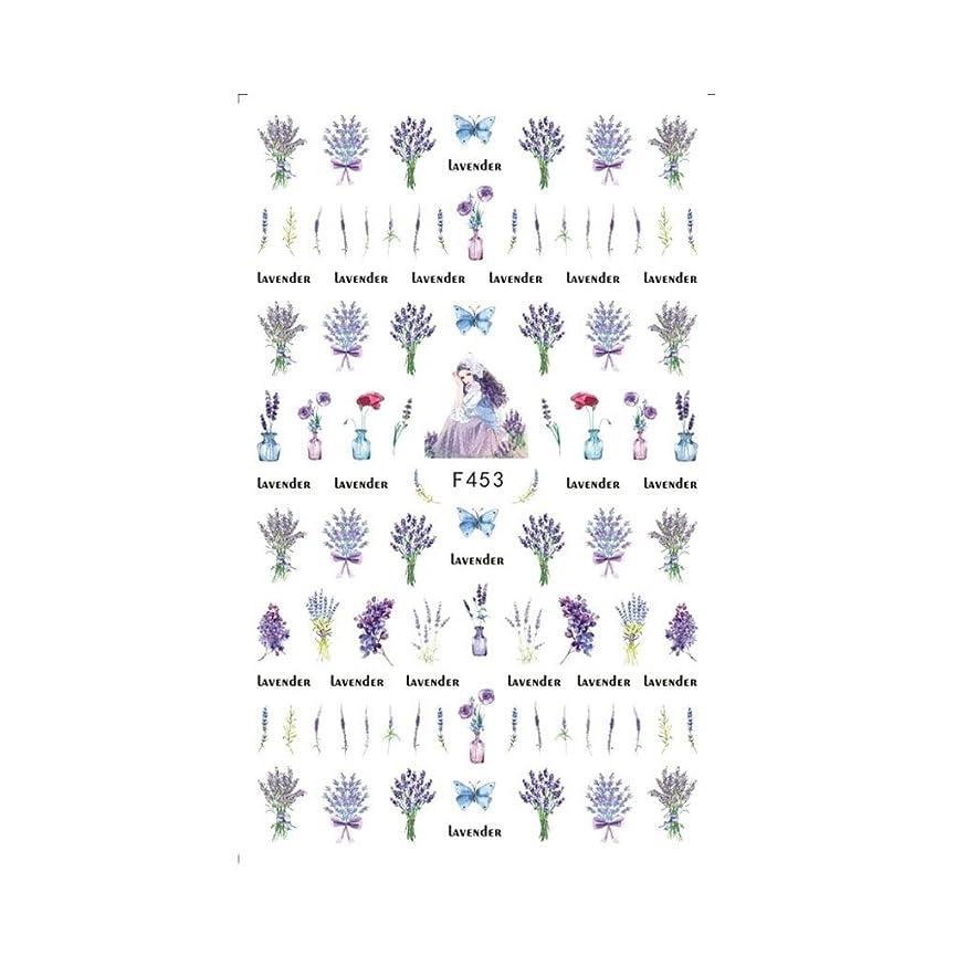カフェテリア推測する頻繁にTopfires ネイルシール 3Dデザイン エレガントファッション 花柄ネイルアートシール ウォーターマーク マニキュアデカール