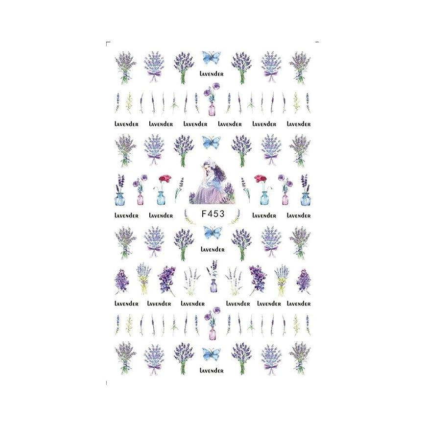 昼間拍手するアクチュエータTopfires ネイルシール 3Dデザイン エレガントファッション 花柄ネイルアートシール ウォーターマーク マニキュアデカール