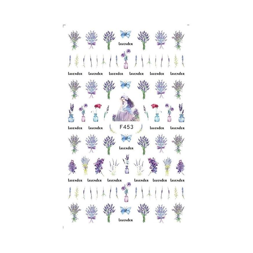 常習者基礎嵐のTopfires ネイルシール 3Dデザイン エレガントファッション 花柄ネイルアートシール ウォーターマーク マニキュアデカール
