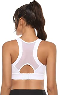 Abollria Women's High Impact Seamless Sports Bras Yoga Bra Running Bras with Removable Pads Workout Racerback Padded Bra