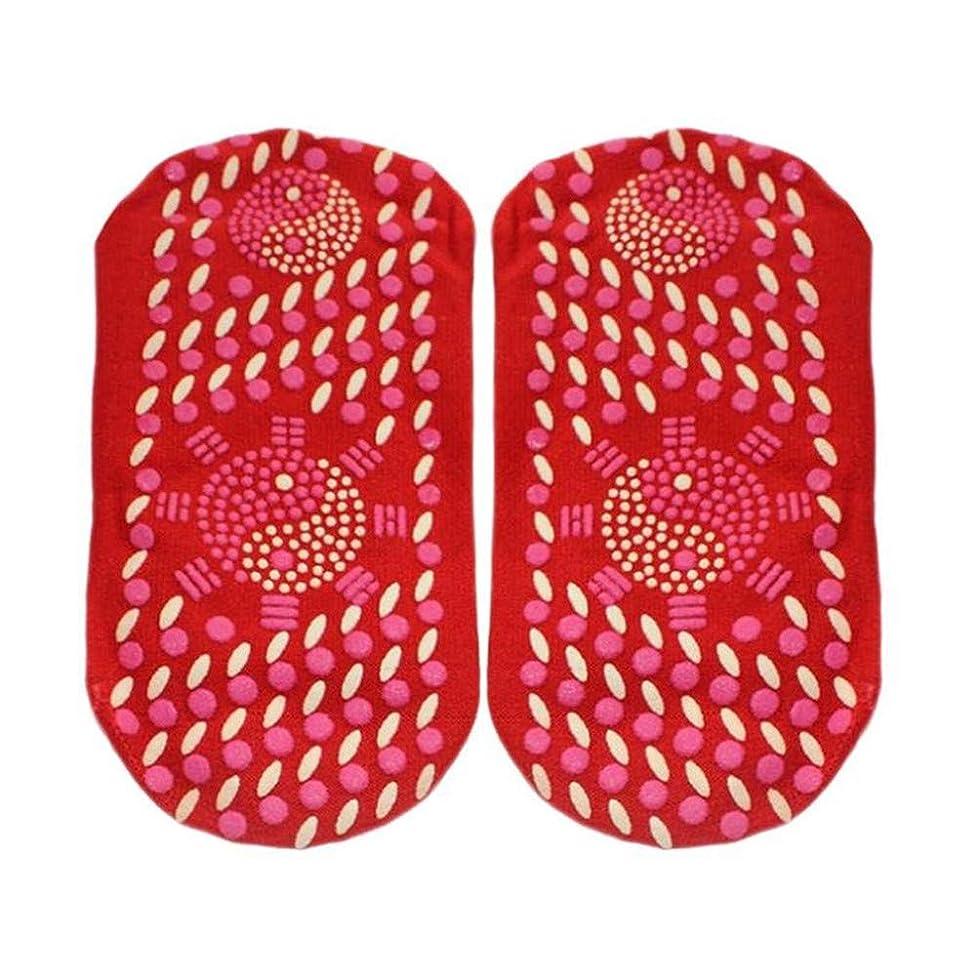 新鮮な腐敗した主権者女男のための冬の暖かいフットケアソックスマッサージャーヘルスケアソックス自己発熱トルマリン磁気治療快適で通気性,赤