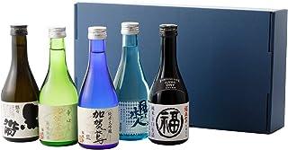福光屋 ミニボトル飲み比べセット(300mL 5種各1本) [ 日本酒 石川県 米、米麹 ] [ギフトBox入り]