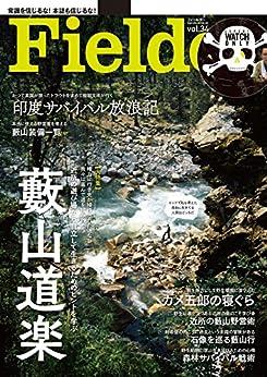 [Fielder編集部]のFielder vol.34 [雑誌]