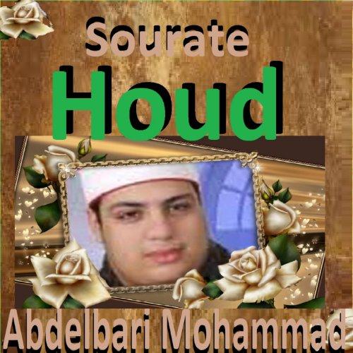 Souarte Houd (Quran - Coran - Islam)