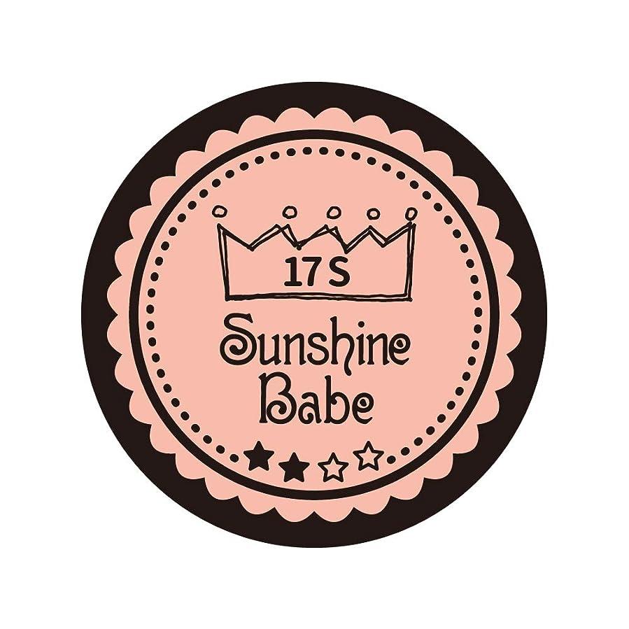 ダイアクリティカルたらいに慣れSunshine Babe カラージェル 17S ヌーディローズ 2.7g UV/LED対応