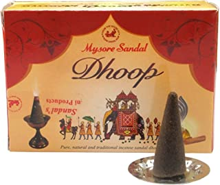 Mysore Sandal Dhoop - 20 Pieces (Pack Of 12 Box)