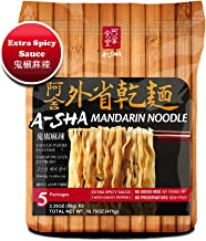 Asha Healthy Ramen Noodles, Medium Width Mandarin Noodles, Extra Spicy with Ghost Pepper Sauce Flavor, 5 Pouches Per Servings, 3.35 Ounce (95 grams), Pack of 1