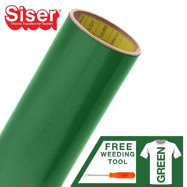 Siser Easyweed Green Heat Transfer Craft Vinyl Roll (10ft x 15