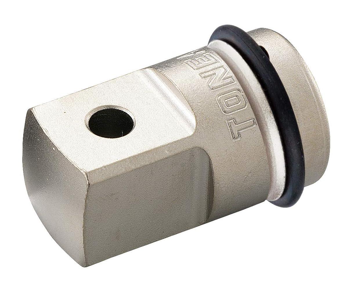 ささいな漏斗病んでいるトネ(TONE) インパクト用ソケットアダプター 差込角12.7mm(1/2
