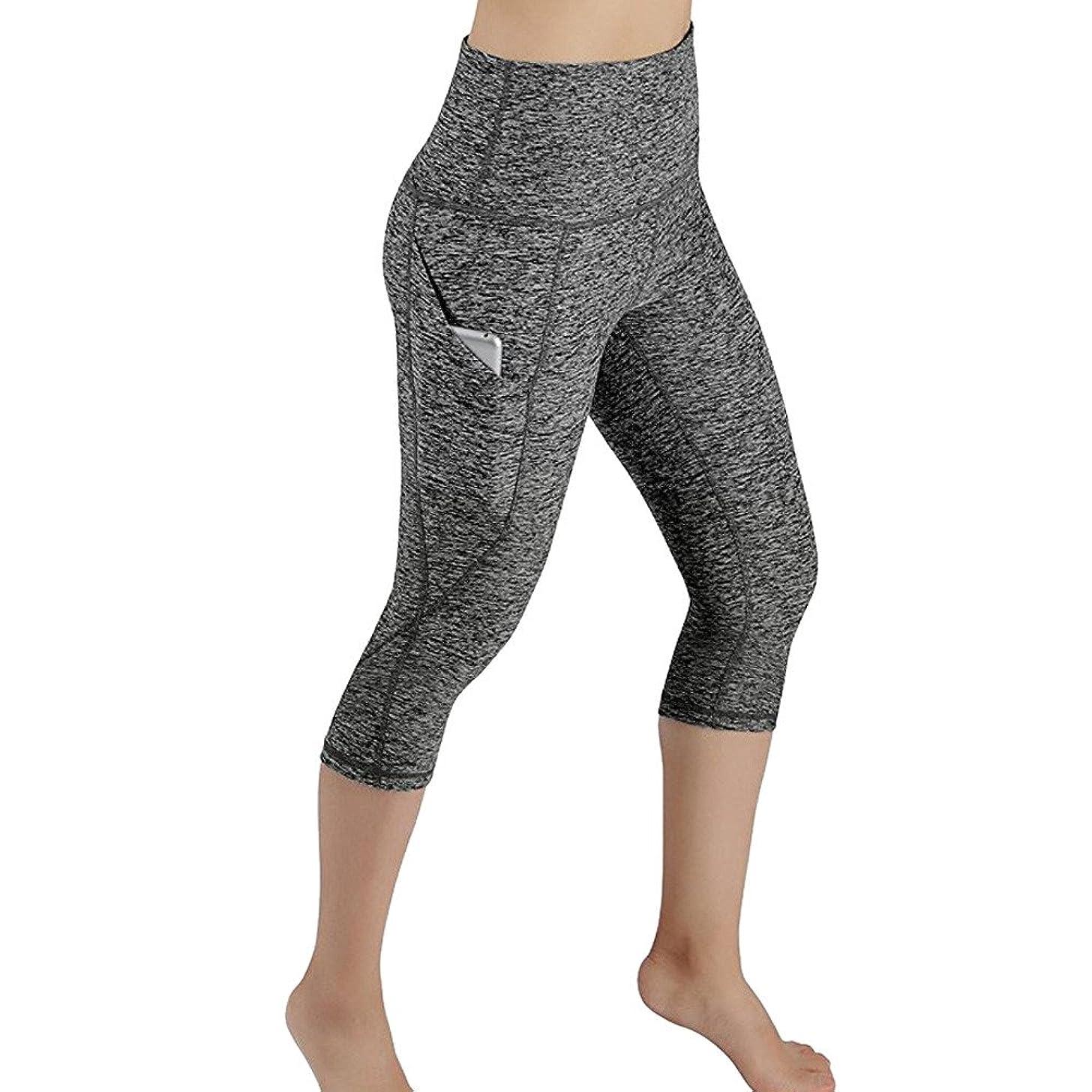 Yoga Pants for Women Gibobby Womens High Waist Yoga Leggings Phone Pocket Sports Workout Yoga Fitness Leggings Calf Length