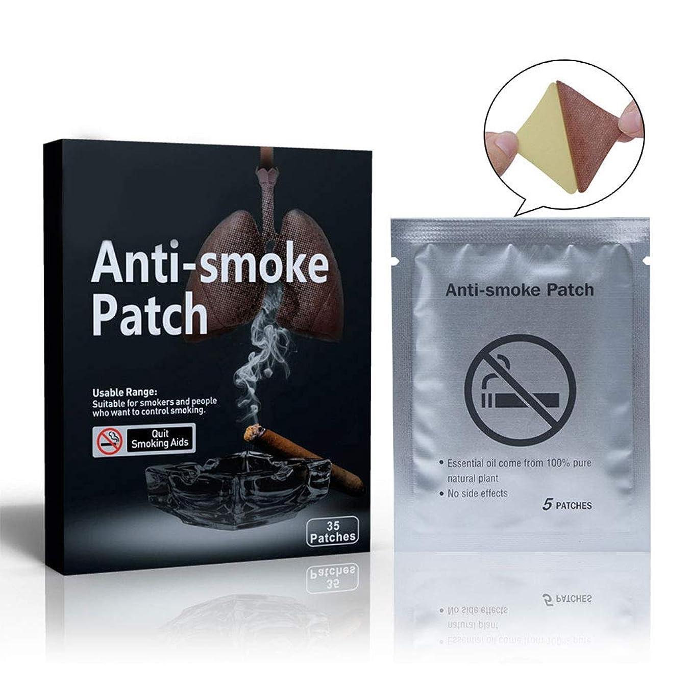 誰も地図白いCreacom 喫煙パッチ 禁煙ステッカー 天然成分 非毒性 健康効果的 禁煙支援 喫煙停止 健康を守る 使用簡単 禁煙サポート 禁煙グッズ 35Pcs