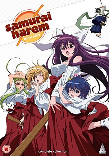Samurai Harem Collection [DVD]