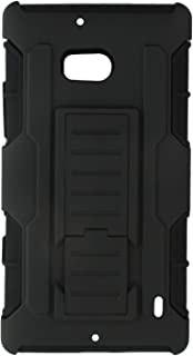 Asmyna Rubberized Car Armor Stand Protector Cover for Nokia Lumia 929 - Retail Packaging - Black