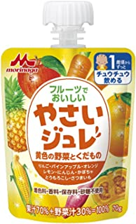 Vegetables and fruit X6 pieces of delicious vegetables jelly yellow Morinaga fruit