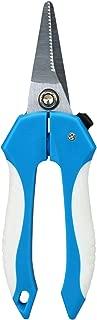 ゴッドハンド プラバンハサミ プラモデル用工具 GH-BH-145