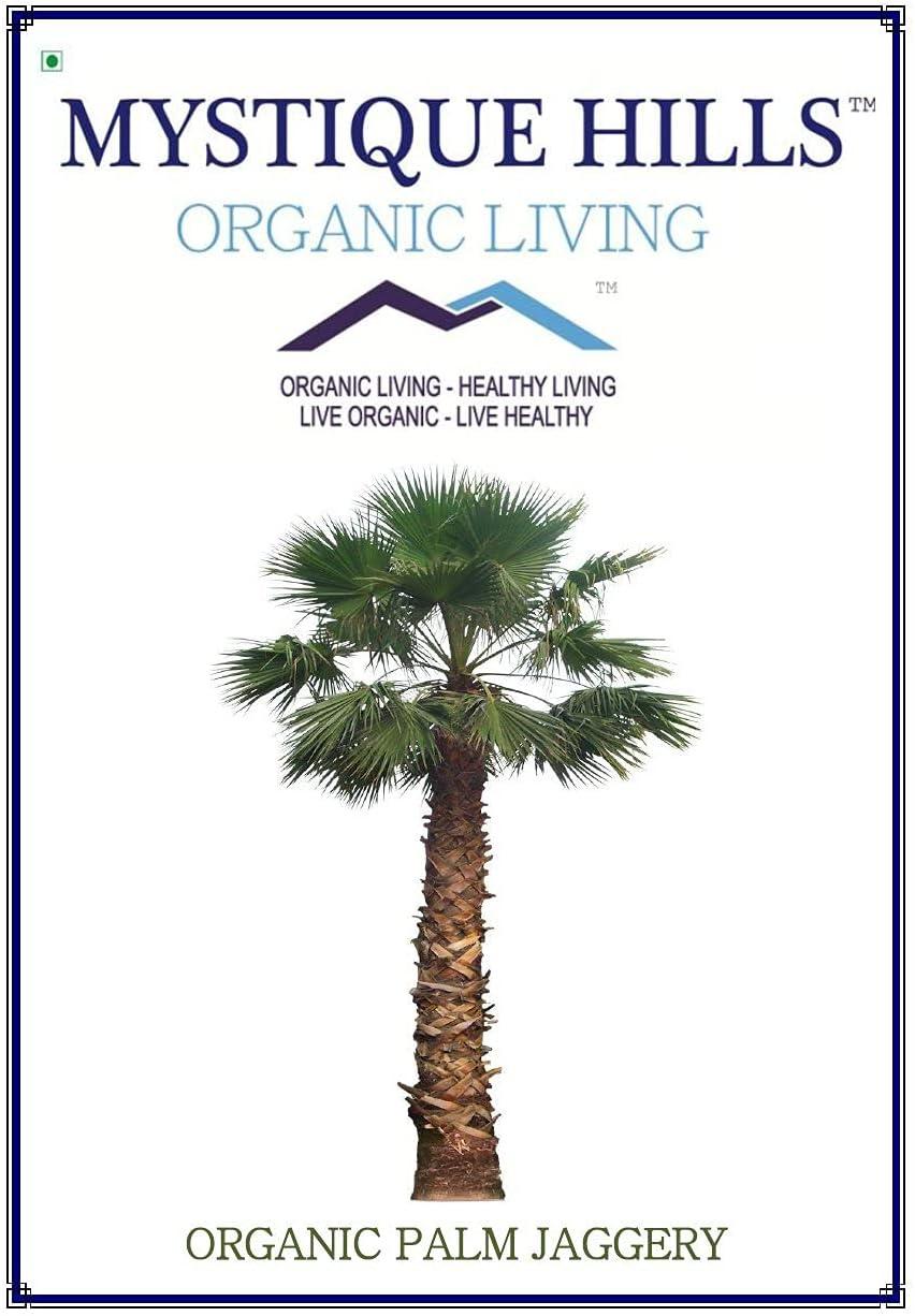 Carlos Mystique Hills Organic Palm Jaggery g 800 Super sale period Genuine limited
